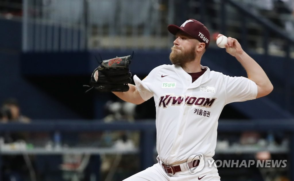 In this file photo from Oct. 7, 2019, Eric Jokisch of the Kiwoom Heroes throws a pitch against the LG Twins in the top of the first inning of Game 1 in the first round Korea Baseball Organization playoff series at Gocheok Sky Dome in Seoul. (Yonhap)