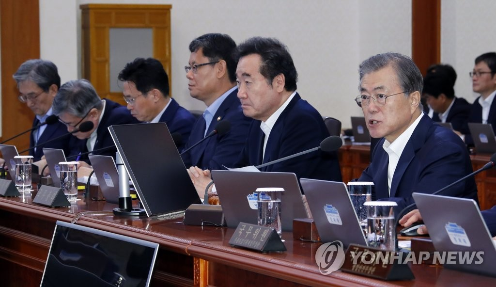 President Moon Jae-in speaks during a Cabinet meeting held at Cheong Wa Dae in Seoul on Oct. 8, 2019. (Yonhap)