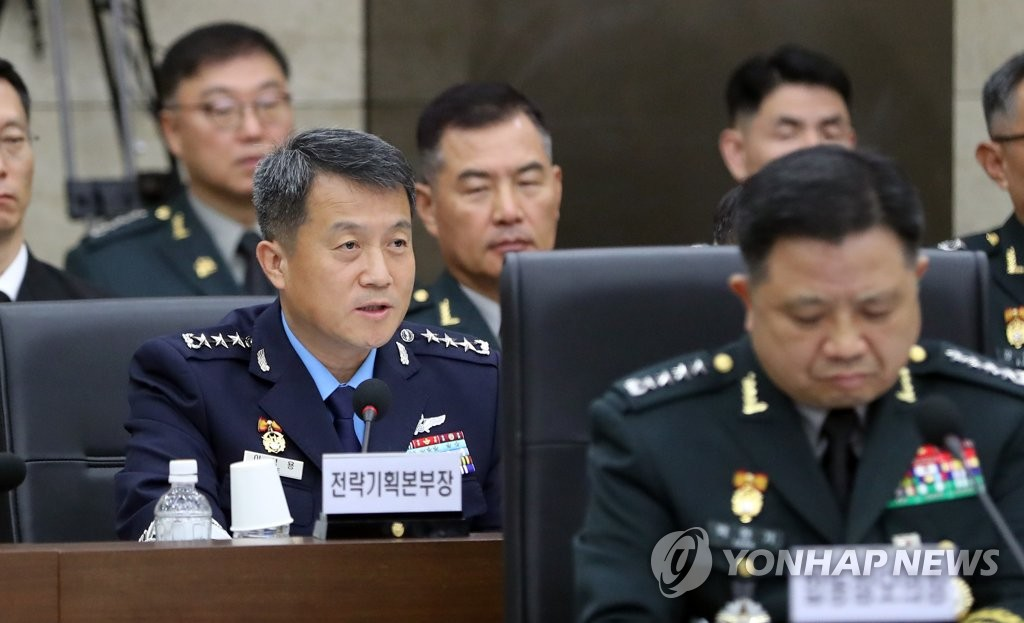 This file photo, taken on Oct. 8, 2019, shows Lt. Gen. Lee Seong-yong, chief directorate of strategic planning of the Joint Chiefs of Staff (JCS) in Seoul. He was tapped as the new Air Force chief of staff on Sept. 21, 2020. (Yonhap)