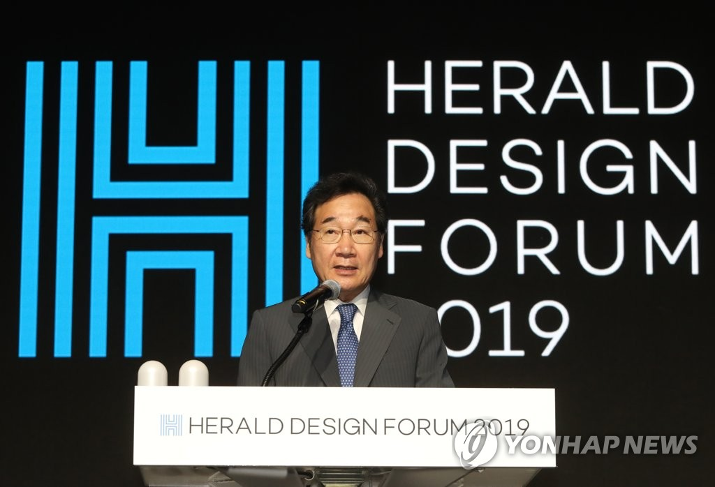 PM at design forum