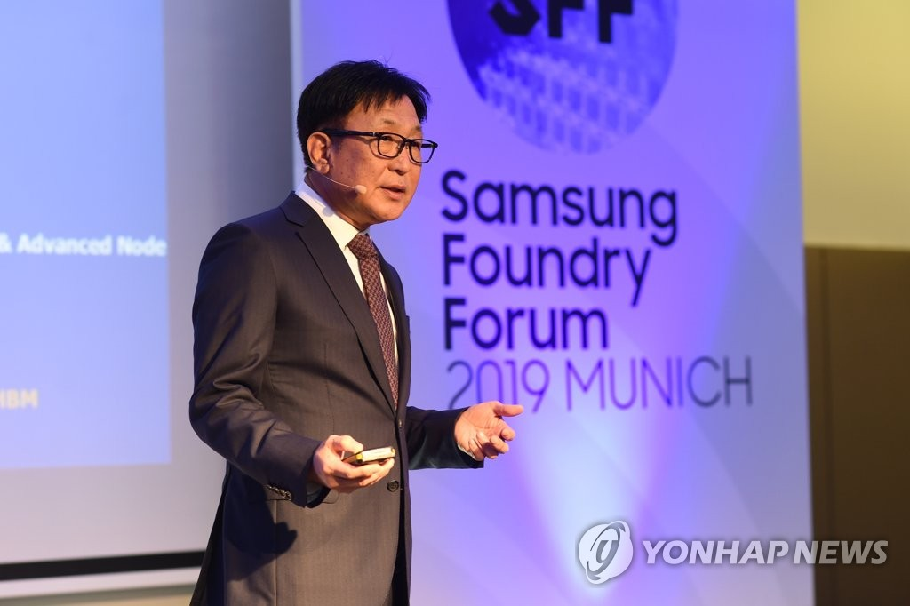Samsung foundry chief's speech