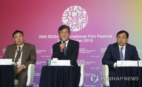 Busan film festival closes with eye on industry trends