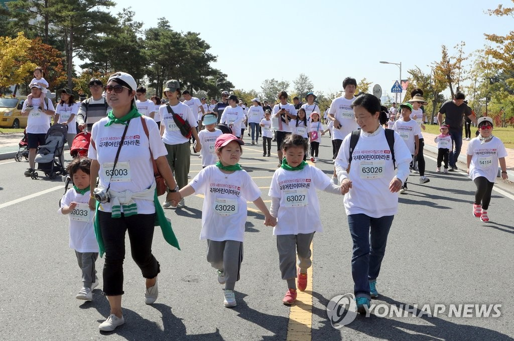 Save the Children marathon