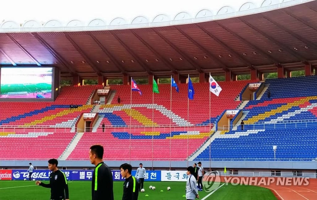 This photo, provided by the Korea Football Association, shows an empty Kim Il-sung Stadium in Pyongyang ahead of a World Cup qualifying match between South Korea and North Korea on Oct. 15, 2019. (PHOTO NOT FOR SALE) (Yonhap)