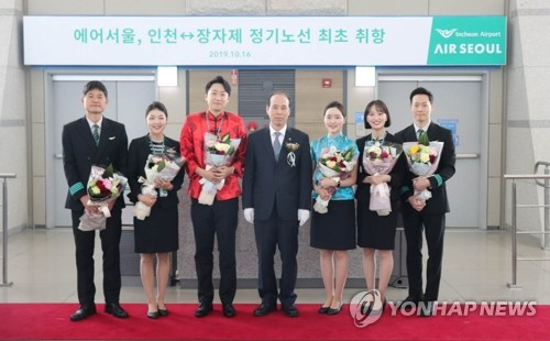 Air Seoul opens Incheon-Zhangjiajie route