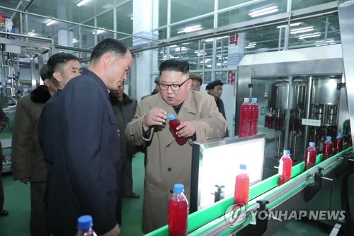 N. Korean leader visits Samjiyon