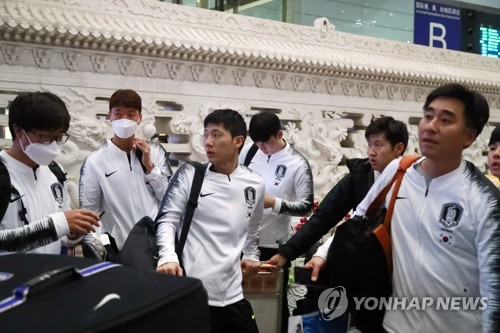 S. Korean footballers head home