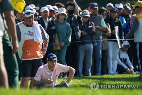 PGA Tour on Jeju Island
