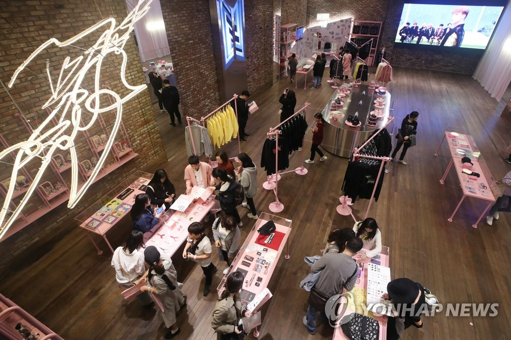 "This image shows a shopping section of ""House of BTS."" (Yonhap)"