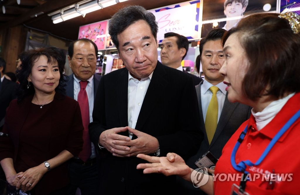 PM meets Korean merchants