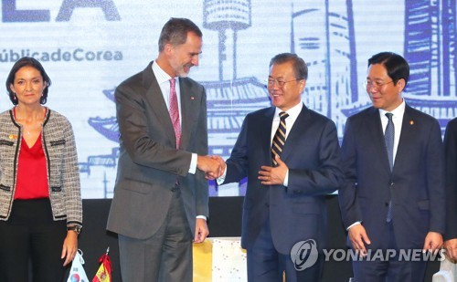 Moon offers closer ties with Spain on digital economy, eco-friendly energy