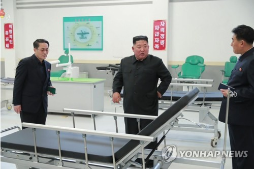 N. Korean leader reprimands factory officials