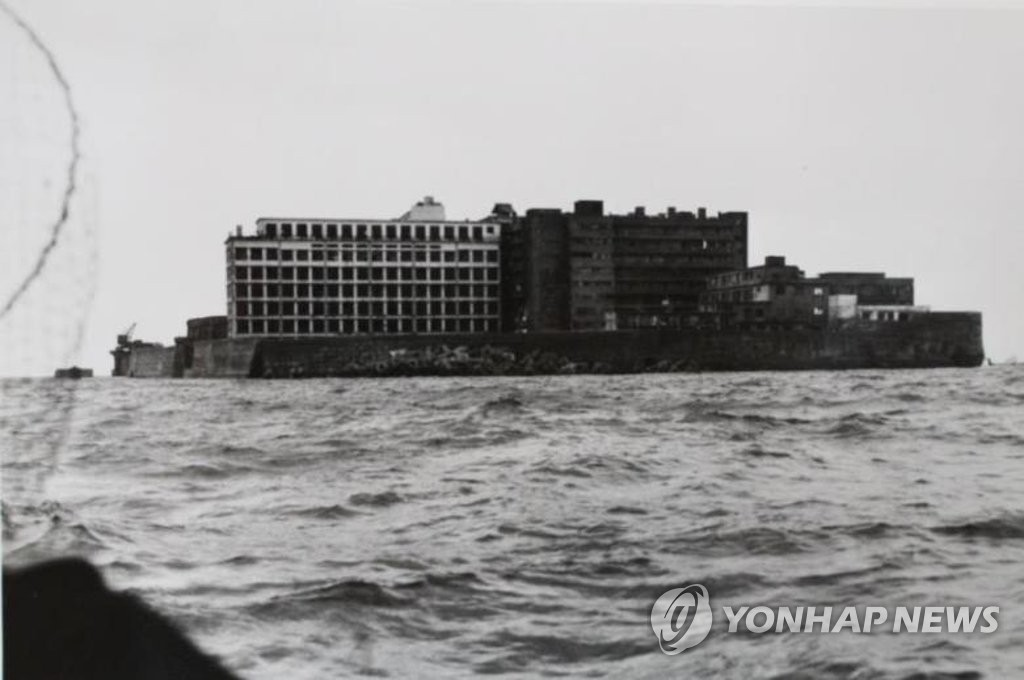 La photo de l'île de Hashima rendue publique par les Archives nationales de Corée. (Photo d'archives Yonhap)