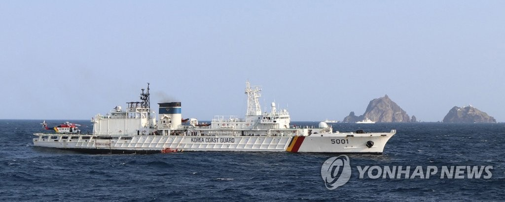 This photo provided by the Korea Coast Guard shows a ship searching for the crashed chopper in the East Sea on Nov. 1, 2019. (Yonhap)