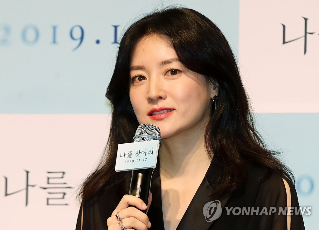 Actress Lee Young-ae speaks at a press conference in Seoul on Nov. 4, 2019. (Yonhap)