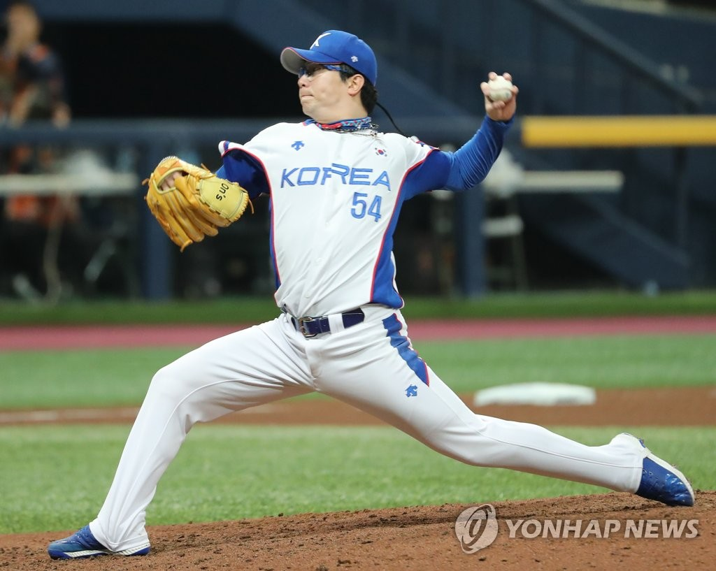In this file photo from Nov. 6, 2019, Yang Hyeon-jong of South Korea delivers a pitch against Australia in the teams' Group C game at the Premier12 at Gocheok Sky Dome in Seoul. (Yonhap)