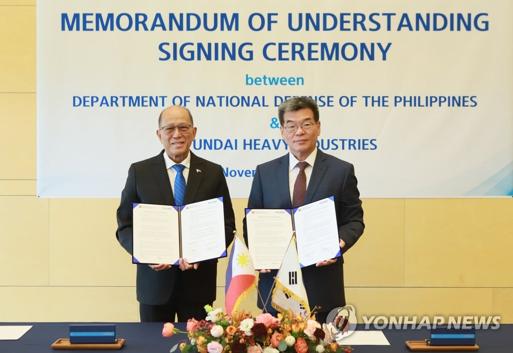 HHI-Philippines frigate MOU