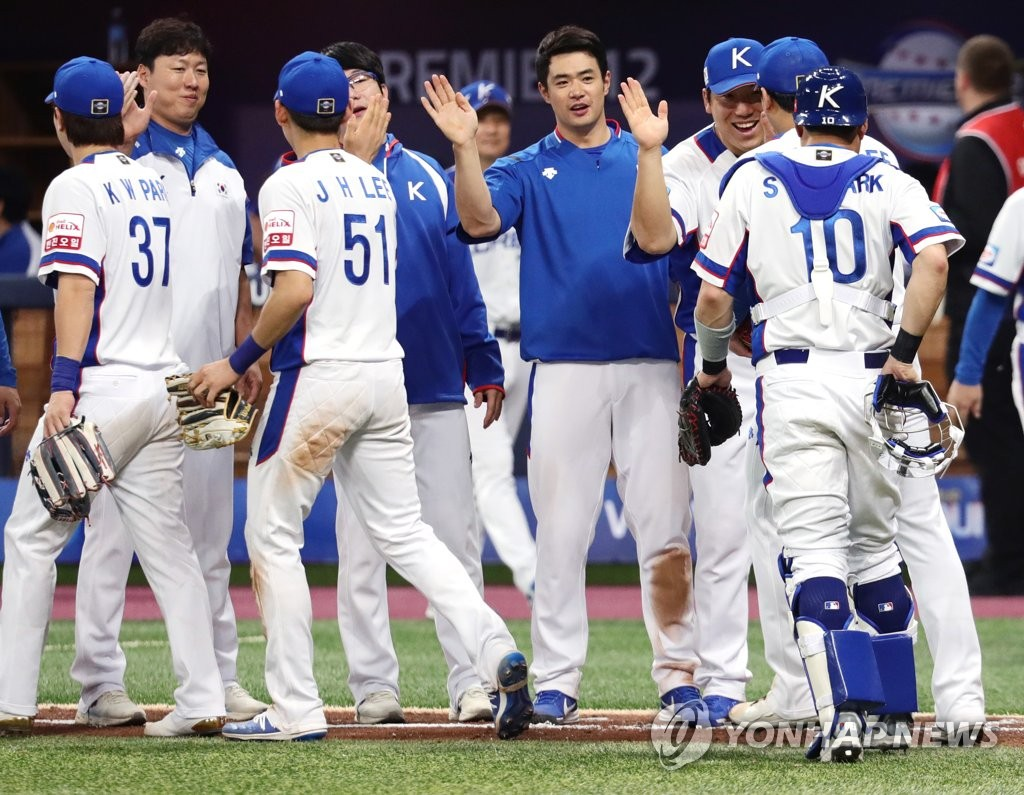 South Korean players celebrate their 7-0 victory over Cuba in the teams' Group C game at the World Baseball Softball Confederation (WBSC) Premier12 at Gocheok Sky Dome in Seoul on Nov. 8, 2019. (Yonhap)