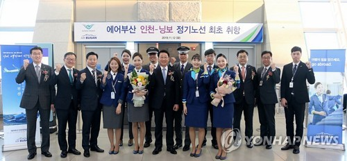 Air Busan opens Incheon-Ningbo route