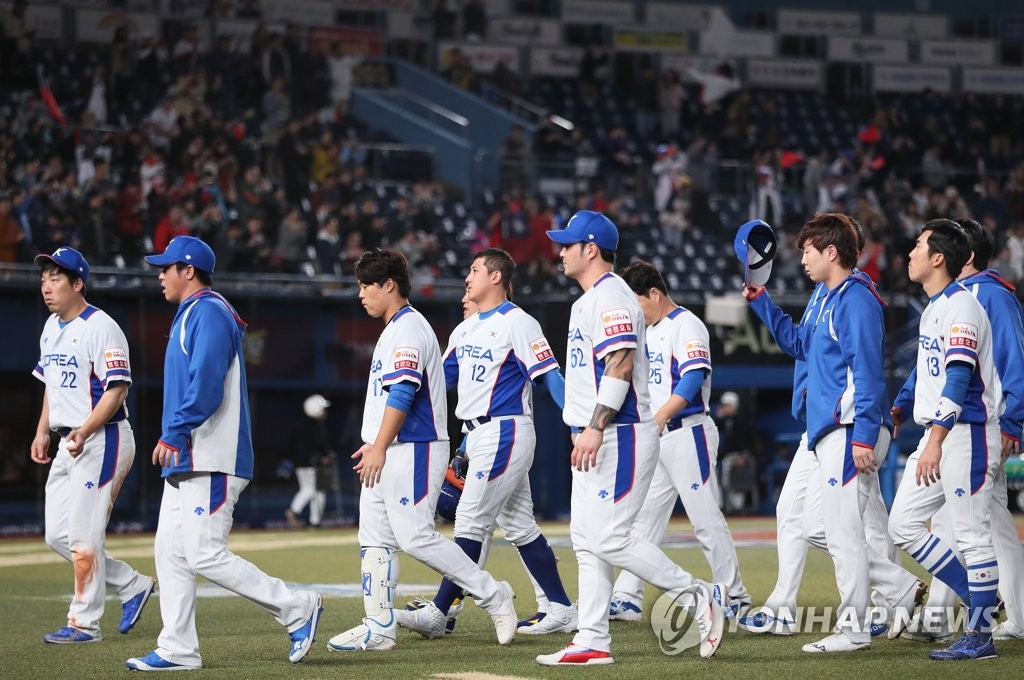 South Korean players walk off the field after losing to Chinese Taipei 7-0 in the teams' Super Round game at the World Baseball Softball Confederation (WBSC) Premier12 at ZOZO Marine Stadium in Chiba, Japan, on Nov. 12, 2019. (Yonhap)