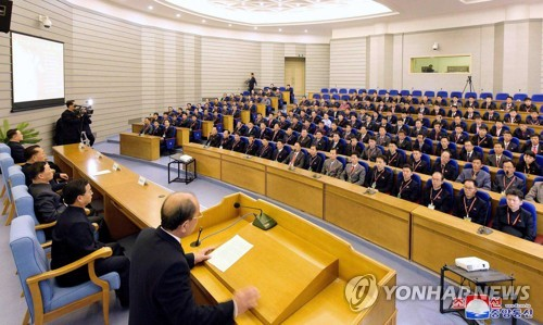 N. Korea holds symposium on space science, technology