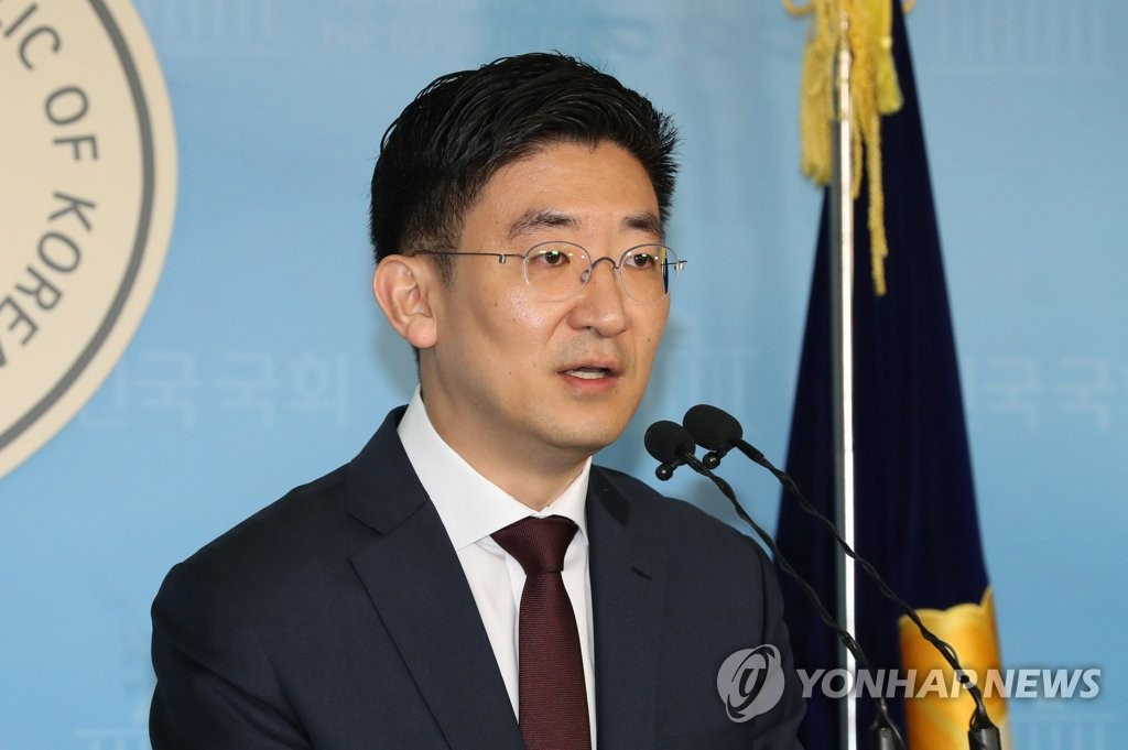 Rep. Kim Se-yeon of the main opposition Liberty Korea Party speaks during a press conference at the National Assembly in Seoul on Nov. 17, 2019. (Yonhap)