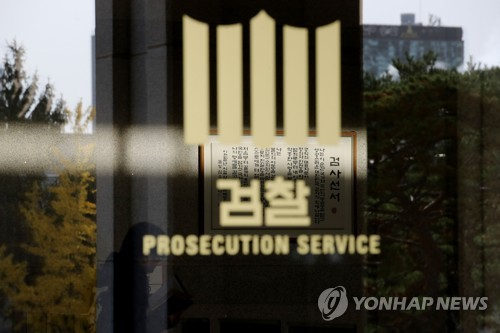 Prosecution again summons ex-minister on family allegations