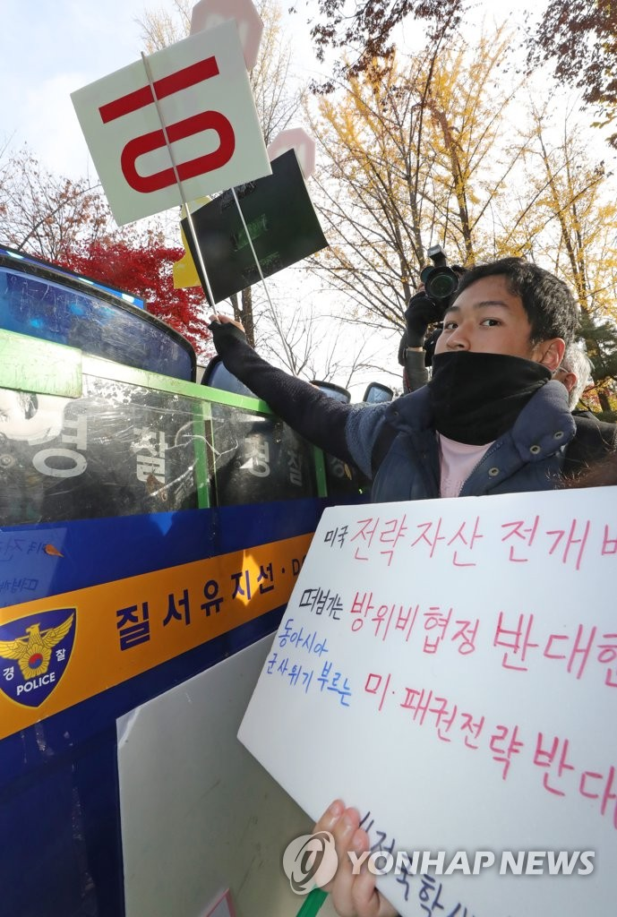 Activists stand face to face with police officers on Nov. 18, 2019, as they held a rally to protest South Korea's defense cost-sharing talks with the United States in Seoul. (Yonhap)