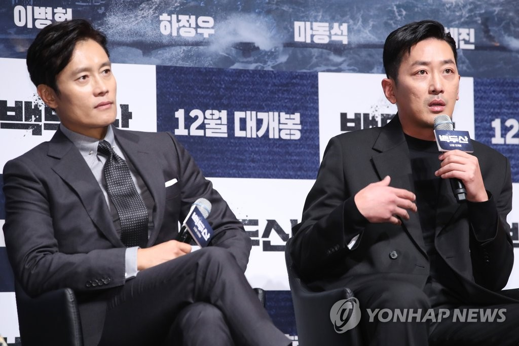 "Actor Ha Jung-woo (R) speaks at a press conference on the upcoming disaster film ""Ashfall"" with Lee Byung-hun (L) in Seoul on Nov. 19, 2019. (Yonhap)"