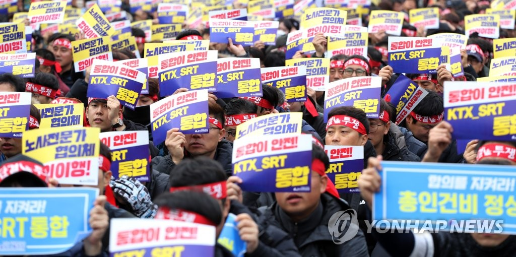 Railway workers demand additional employment and wage hikes as part of their strike near Cheong Wa Dae on Nov. 21, 2019. (Yonhap)