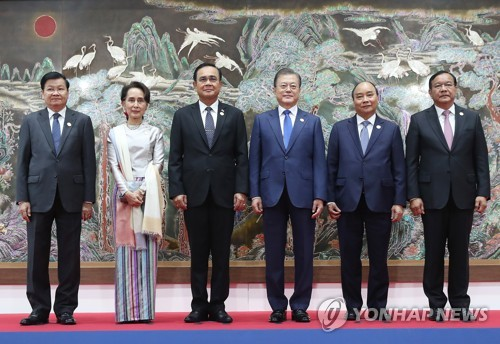 S. Korea-Mekong declaration calls for development cooperation through Korean growth model