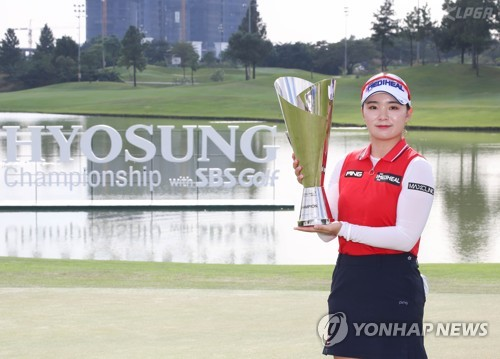 First KLPGA champion of season