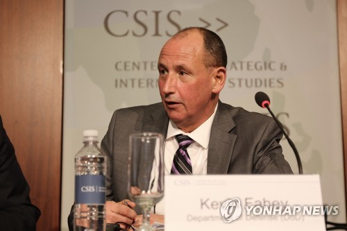 Conference on Seoul-Washington alliance