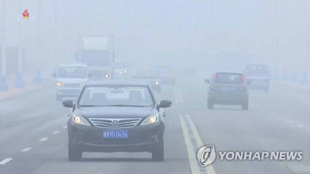 Air pollution in Pyongyang