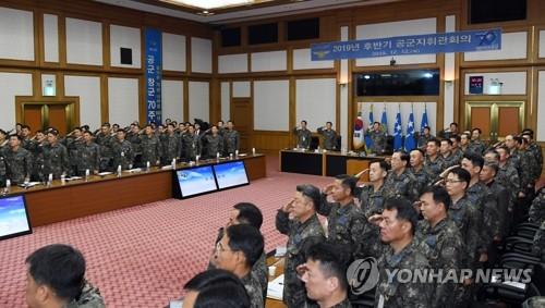 Air Force commanders' meeting