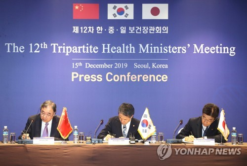 Health ministers of S. Korea, China, Japan meet in Seoul