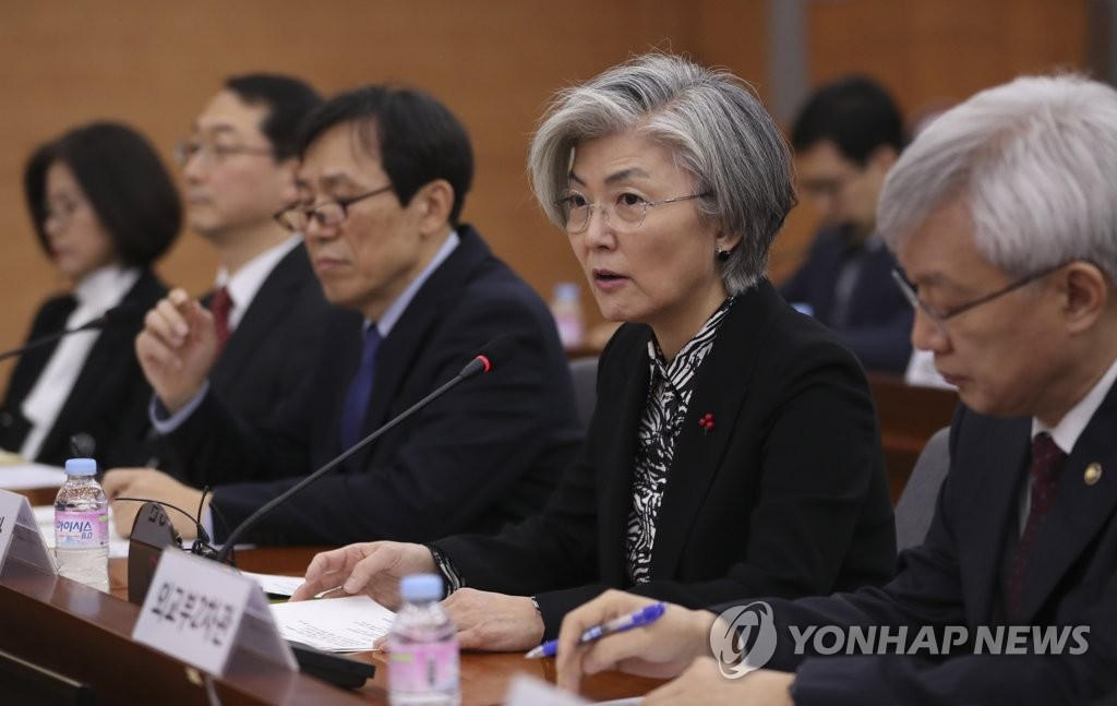 Foreign Minister Kang Kyung-wha (2nd from R) speaks during the Strategic Coordination Meeting on Foreign Affairs at the ministry in Seoul on Dec. 30, 2019. (Yonhap)