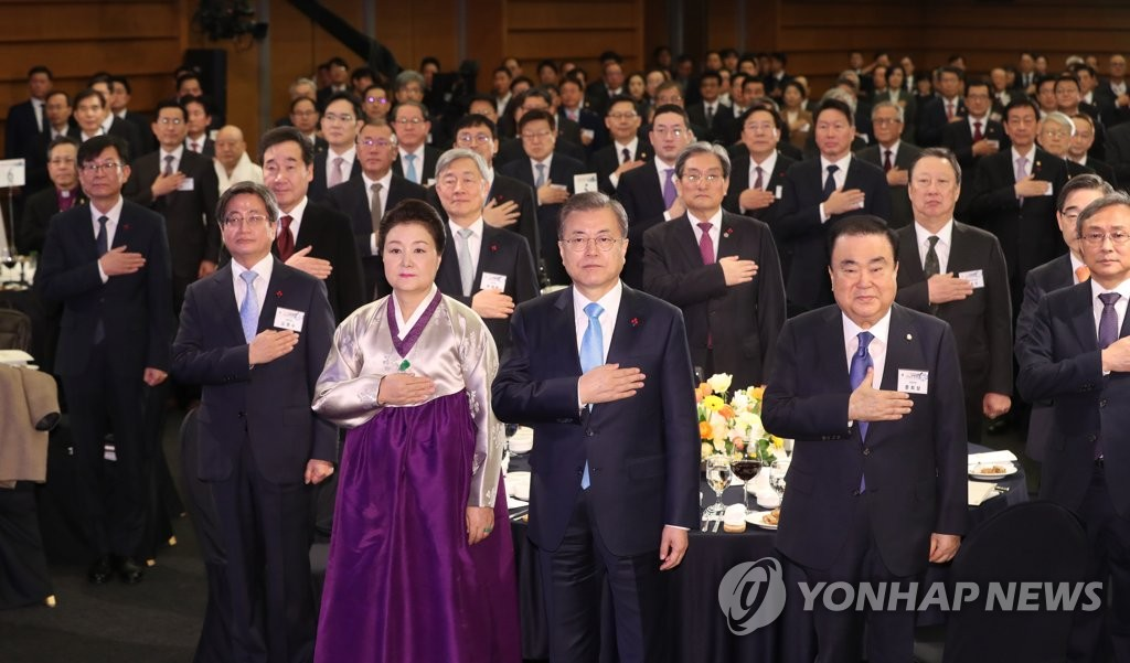 President Moon Jae-in (front, 3rd from R) attends a gathering with political and business leaders at the Korea Chamber of Commerce and Industry in Seoul on Jan. 2, 2020. (Yonhap)