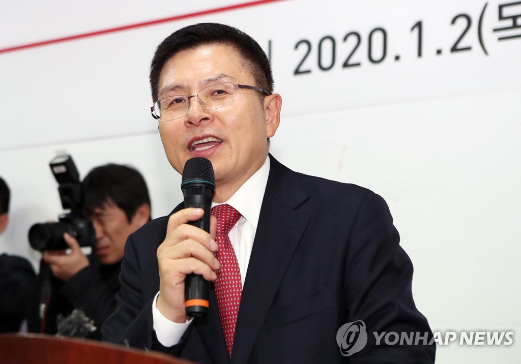 This photo, taken on Jan. 2, 2020, shows Hwang Kyo-ahn, chief of the main opposition Liberty Korea Party. (Yonhap)
