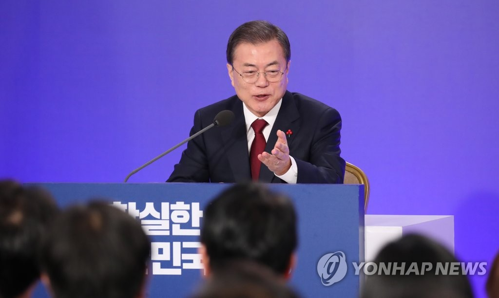 President Moon Jae-in speaks during a news conference for the new year at Cheong Wa Dae in Seoul on Jan. 14, 2020. (Yonhap)