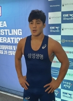 S. Korean wrestler tests positive for COVID-19 ahead of Tokyo Olympics