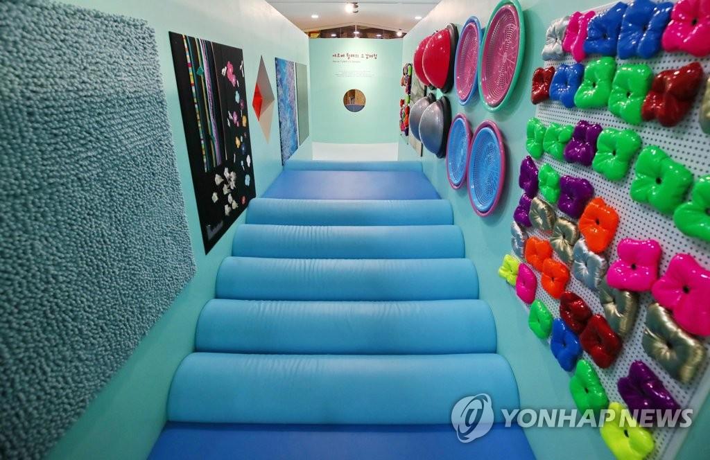 예술의전당에 상설 어린이라운지 개장