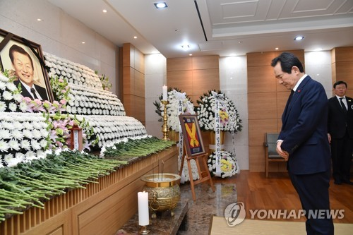 PM pays respects to Lotte founder