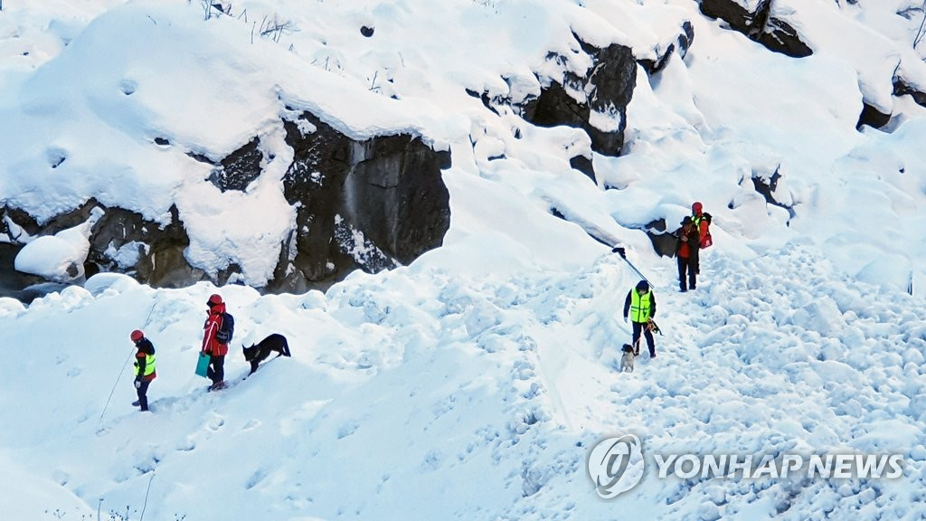 Search for missing trekkers