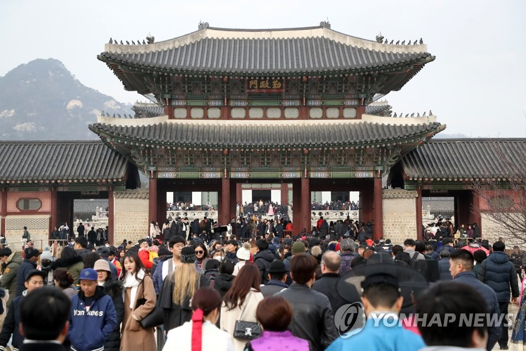 Visitors at Gyeongbok Palace on Seol