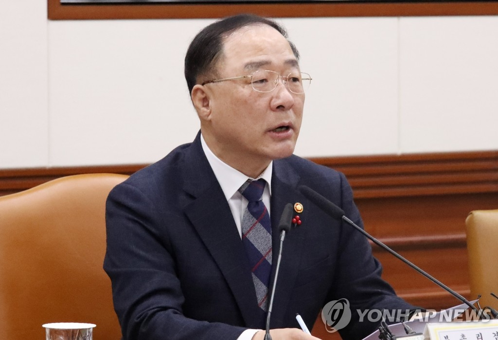 S. Korea remains watchful of economic fallout from Wuhan coronavirus cases
