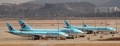 This file photo taken on Jan. 29, 2020, shows aircraft operated by Korean Air Lines Co. at Incheon International Airport, west of Seoul. (Yonhap)