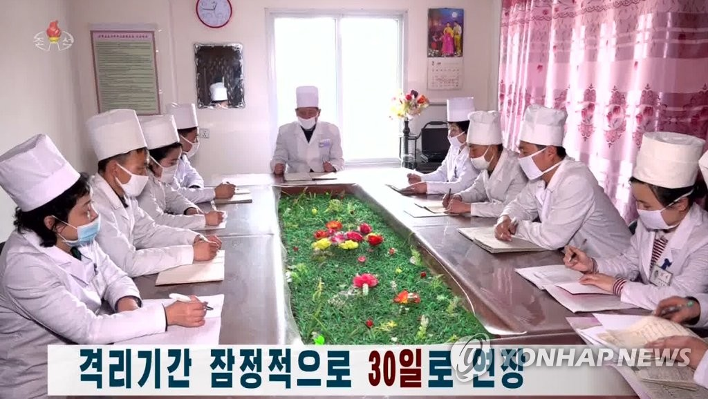 North Korea announces an emergency measure to lengthen the quarantine period for people suspected of having been infected by the novel coronavirus from around 15 days at present to 30 days, in this news footage captured from the state-run Korean Central Television on Feb. 12, 2020. (For Use Only in the Republic of Korea. No Redistribution) (Yonhap)