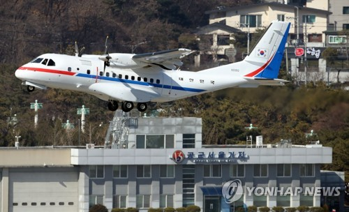 S. Korean presidential plane arrives in Japan to evacuate 7 people from quarantined cruise ship