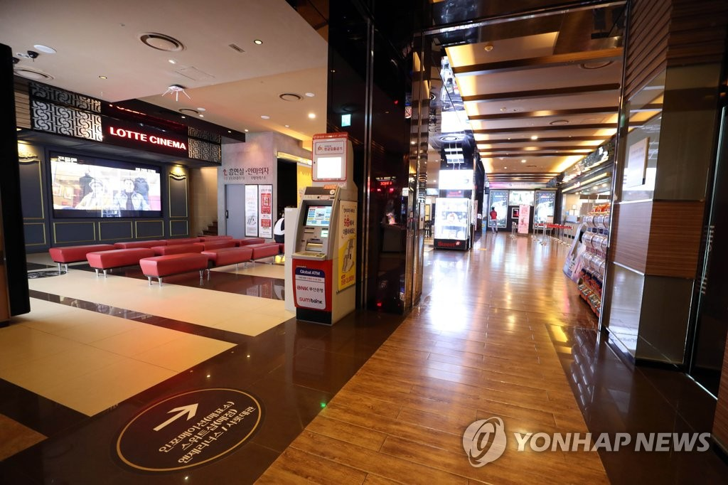 A movie theater in the southern port city of Busan on Feb. 22, 2020 (Yonhap)